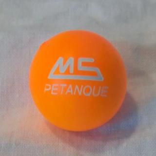 MS gris orange buksbom